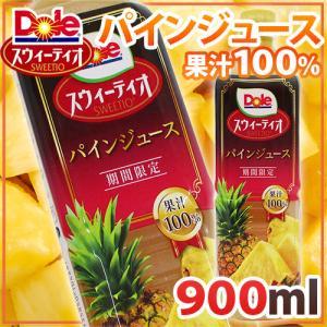"""DOLE スウィーティオ 完熟パインジュース"" 750ml|kurashi-kaientai"