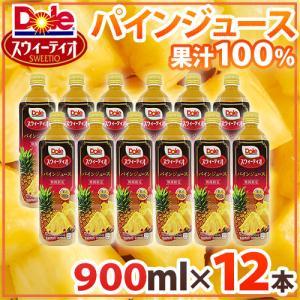 """DOLE スウィーティオ 完熟パインジュース"" 750ml×12本|kurashi-kaientai"