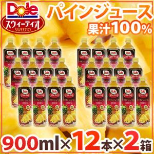 """DOLE スウィーティオ 完熟パインジュース"" 750ml×12本×2箱|kurashi-kaientai"