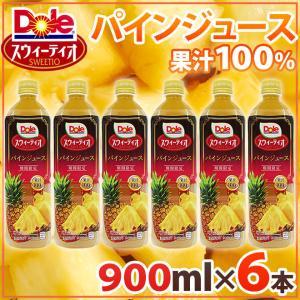 """DOLE スウィーティオ 完熟パインジュース"" 750ml×6本|kurashi-kaientai"