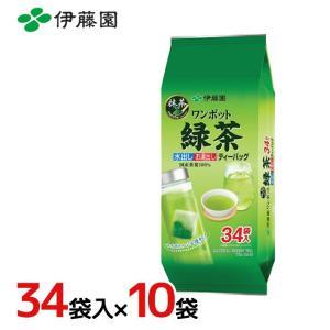 """伊藤園 """"ワンポット 緑茶"""" ティーバッグ 34袋入×10袋(1ケース)"""