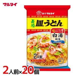 """マルタイ """"長崎 皿うどん"""" 140g(2人前)×20袋(1ケース)"""