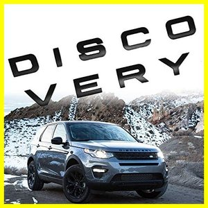 送料無料 Car Sales 3D Matte ブラック Letter DISCOVERY Car ...