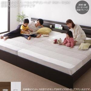 【Size】全サイズ共通(奥行208×高さ66cm) ・セミシングル(SS):約幅96cm ・シング...