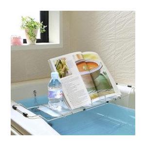 お風呂で読書ができるスタンド   バスブックスタンド|kurashi