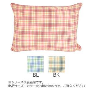 送料無料 日本製 ピロケース マルチチェック 2枚組 35×50cm BL・311-912-72