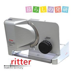 電動スライサー ドイツ Ritter リッター社製  E16  ミートスライサー/パン スライサー|kurashi