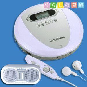 ポータブルCDプレーヤー リモコン付き CDP-3866Z スピーカー付|kurashi