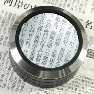LEDライト付デスクルーペ(倍率5倍)DE399 kurashi 02