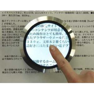LEDライト付デスクルーペ(倍率5倍)DE399 kurashi 03