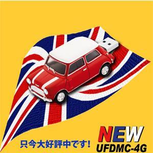 MINI Cooper型 USBフラッシュメモリ(4G)レッド |kurashi