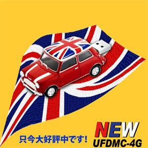 MINI Cooper型 USBフラッシュメモリ(4G)UK(国旗モデル)|kurashi