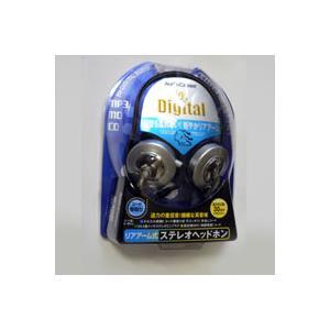 リアアームコード巻き取り式 デジタル ヘッドフォン(ヘッドホン)|kurashi