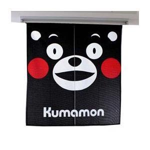 熊本のご当地キャラ くまモン のれん 90cm丈|kurashi