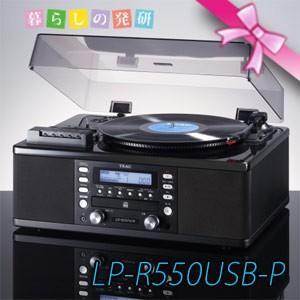 TEAC LP-R550USB-P/PB  ターンテーブル/カセット付きCDレコーダー|kurashi