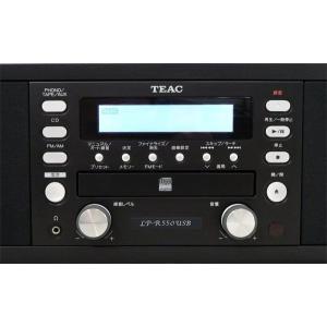 TEAC LP-R550USB-P/PB  ターンテーブル/カセット付きCDレコーダー|kurashi|04