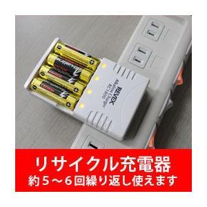 【アルカリ電池専用】充電器 アルカリチャージャー 4本用|kurashi