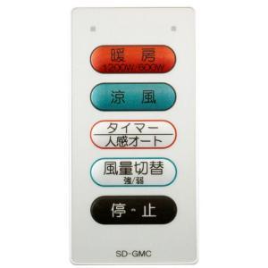 高須産業 SDG-1200GBM (SDG-1200GB後継機) 浴室暖房機 工事なし 全国送料無料  防水仕様|kurashi|02