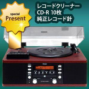 TEAC LP-R550USB-WA 木目調  ターンテーブル/カセット付きCDレコーダー|kurashi