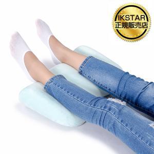 足枕 足用クッション フットクッション 足クッション  足の疲れ対策  膝枕 脚枕 脚まくら 脚 疲...