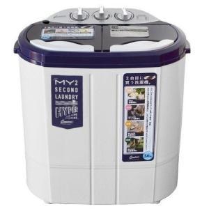 シービージャパン CB JAPAN 2槽式小型洗濯機 マイセカンドランドリー ハイパー TOM-05h|kurashiichibankan
