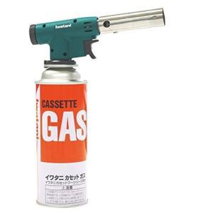 【木炭着火専用のカセットガスバーナーです】