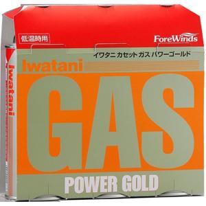 岩谷 イワタニ カセットガス パワーゴールド 3本パック CB-250-3PG 【低温時対応ガス】|kurashiichibankan