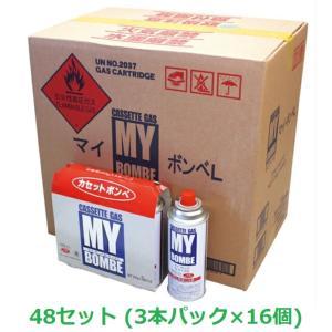 ニチネン マイボンベL  48本セット 【3本パック×16個】|kurashiichibankan