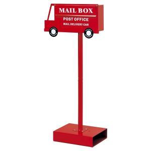 メールボックス カー  レッド SI-0001-RD-1900|kurashiichibankan