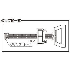 榮製機 草焼きバーナーKY-5000HB供給部品 3 ポンプ軸一式【代引き不可・配達時間指定不可・日祝日の配達不可】|kurashiichibankan
