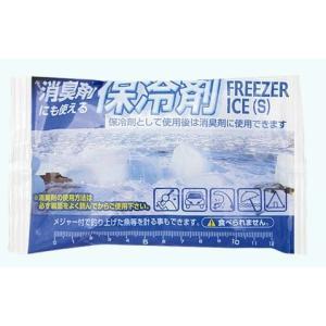 アイスジャパン 消臭剤にも使えるフリーザーアイスソフトS NCRーHS