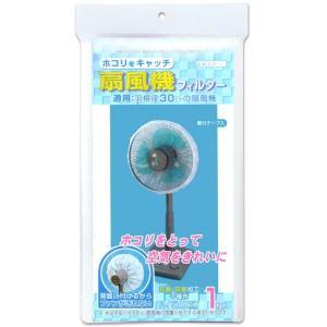 新北九州工業 E-3111 扇風機フィルター 1枚入|kurashiichibankan