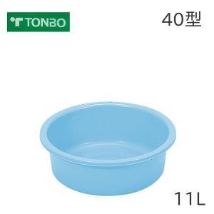 トンボ タライ 40型|kurashiichibankan