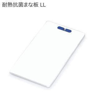 トンボ 耐熱抗菌まな板  LL  42x23x1.3cm|kurashiichibankan