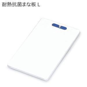 トンボ 耐熱抗菌まな板 L 37x22x1.3cm|kurashiichibankan