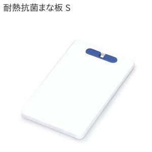 トンボ 耐熱抗菌まな板 S 27x16x1.3cm|kurashiichibankan