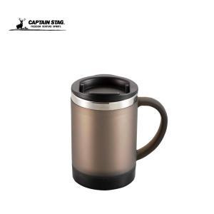 キャプテンスタッグ M-1138 クレール フタ付マグカップ 250ml スモークブラック|kurashiichibankan