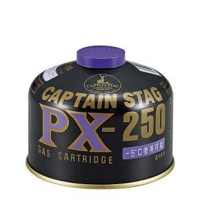 キャプテンスタッグ M-8406 パワーガスカートリッジ PX-250 (寒冷期仕様) kurashiichibankan