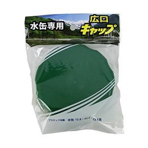 プラテック 水缶用大キャップ PC-MR|kurashiichibankan