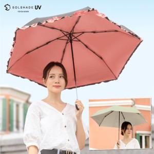日傘 折りたたみ傘 完全遮光 晴雨兼用 超軽量 折りたたみ uvカット 100% 遮光 折りたたみ日傘 レディース 折り畳み 傘 人気 女性用 母の日 ギフト|kurashikan