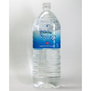 【送料無料】ミネラルウォーター 2L 送料無料 6本 北アルプス安曇野のやさし水(軟水) 水2L×6本1箱 ミネラルウォーター 安曇野 水|kurashikan