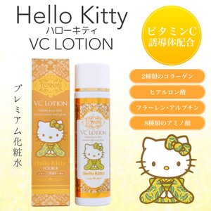 TENNMI Hello Kitty ハローキティ ローション 100ml 日本製 プレミアムVCローション 液 ビタミンC誘導体 キティちゃん 美容 スキンケア かわいい 150mL|kurashikan
