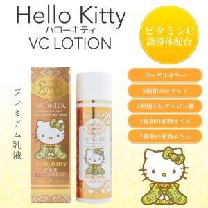 Hello Kitty ハローキティ 乳液 100ml 日本製 プレミアム乳液 ビタミンC誘導体 キティちゃん 美容 スキンケア かわいい|kurashikan