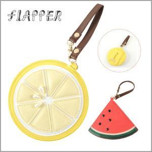 FLAPPER パスケース 定期入れ レディース かわいい フルーツ 断面 レモン スイカ プレゼント おしゃれ おすすめ 人気|kurashikan