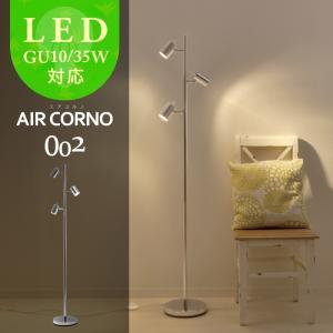 スタンドライト フロアスタンド 3灯スポットライト LED フロアライト スタンド  照明 間接照明 aircorno アンティーク おしゃれ 北欧 フロア 寝室 リビング|kurashikan