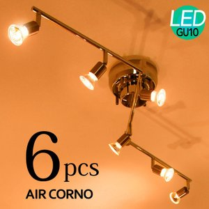 シーリングライトスポットライト 6灯  aircorno 角度調整可 天井照明 インテリア照明 シーリング スポット リビング 6畳 寝室 ダイニング 食卓 北欧 おしゃれ|kurashikan