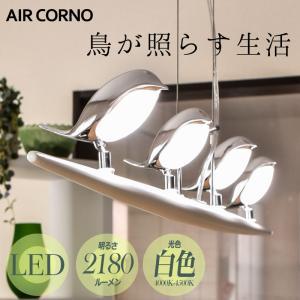 シーリングライト LED 照明 おしゃれ リビング ダイニング 照明器具 aircorno LEDシーリングライト 4灯 天井照明 間接照明 北欧 寝室 6畳 8畳|kurashikan