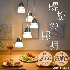 ペンダントライト シャンデリア LED ダイニング おしゃれ...