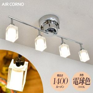 シーリングライト aircorno LED 4灯 照明 おしゃれ 北欧 リビング ダイニング LEDシーリングライト 6畳 電球色 天井照明 間接照明 照明器具 食卓用 居間用 寝室|kurashikan