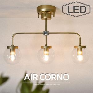 シーリングライト 3灯 aircorno 8畳 ペンダントライト ガラスセード ゴールド LED対応 リビング ダイニング 西海岸 モダン アンティーク  デザイン おしゃれ|kurashikan